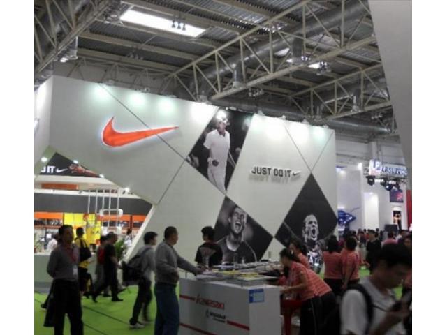 نمایشگاه بین المللی محصولات ورزشی شانگهای چین  سال 1400-2021
