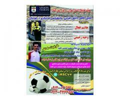 اولین دوره دانش افزایی روانشناسی مربیگری در فوتبال